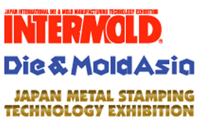 We are Looking Forward to Seeing You at INTERMOLD in Osaka Japan, 15-18th July